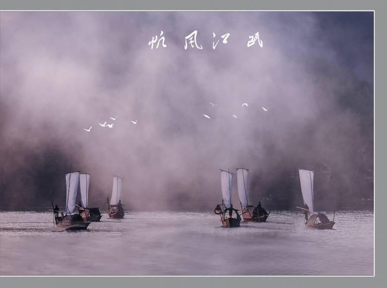 10.16-10.18 诗画田园 · 秀山丽水 3天2晚摄影创作团