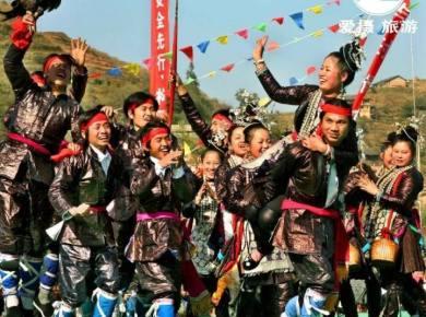 11.09-11.16 醉美黔东南 8天7晚民俗文化摄影团