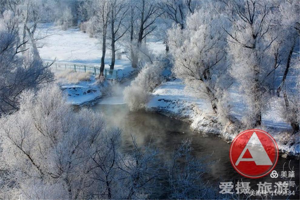额尔齐斯河畔的雾凇07