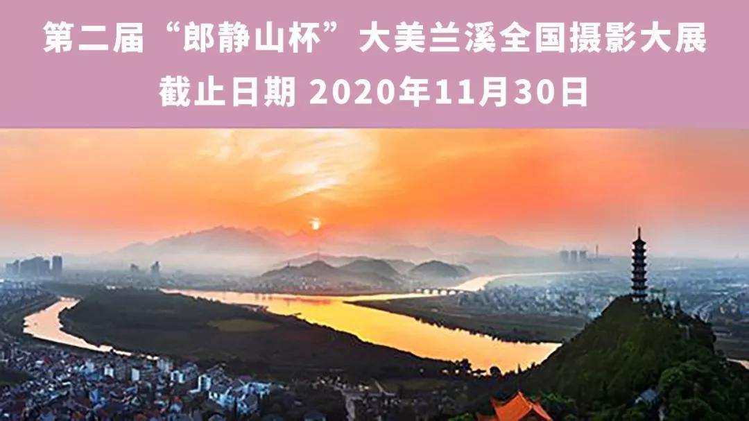 微信图片_20200623102005