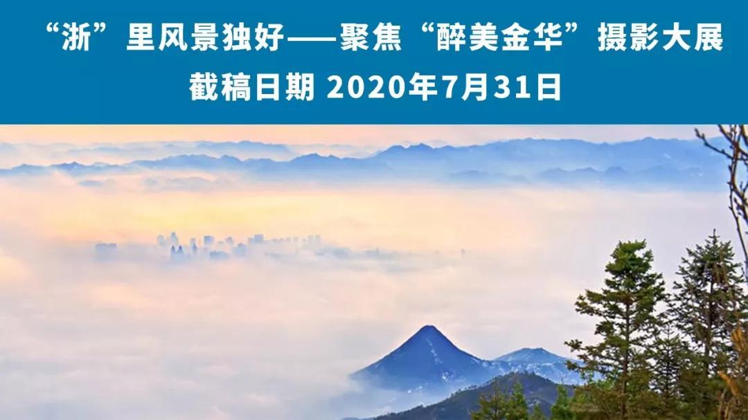 微信图片_20200623102002
